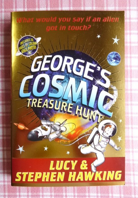 GEORGE'S COSMIC TREASURE HUNT.JPG